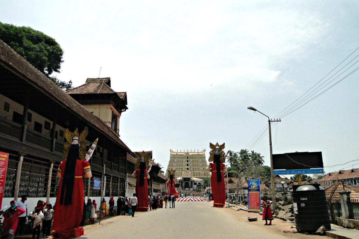 Thiruvananathapuram