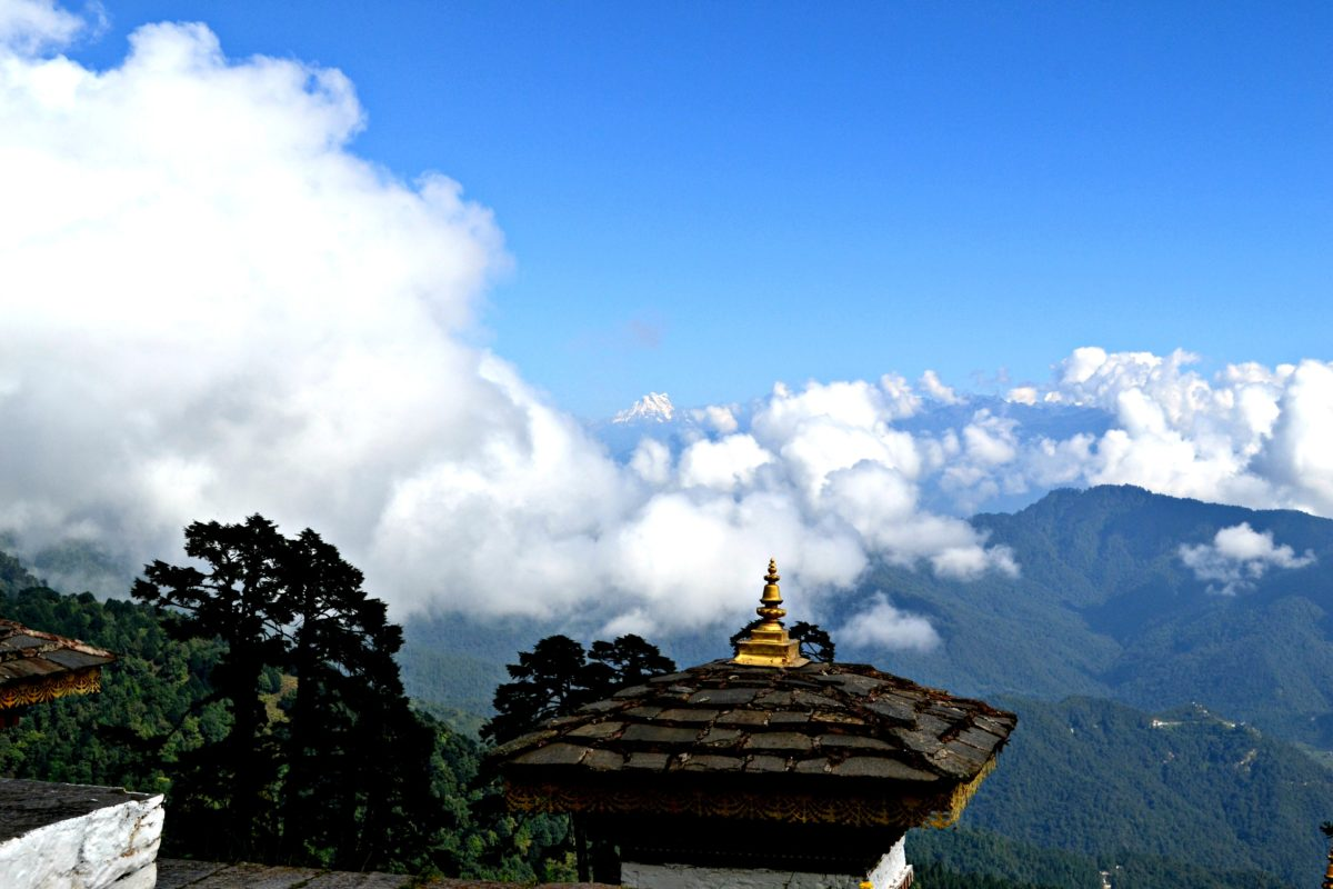 interesting facts of Bhutan