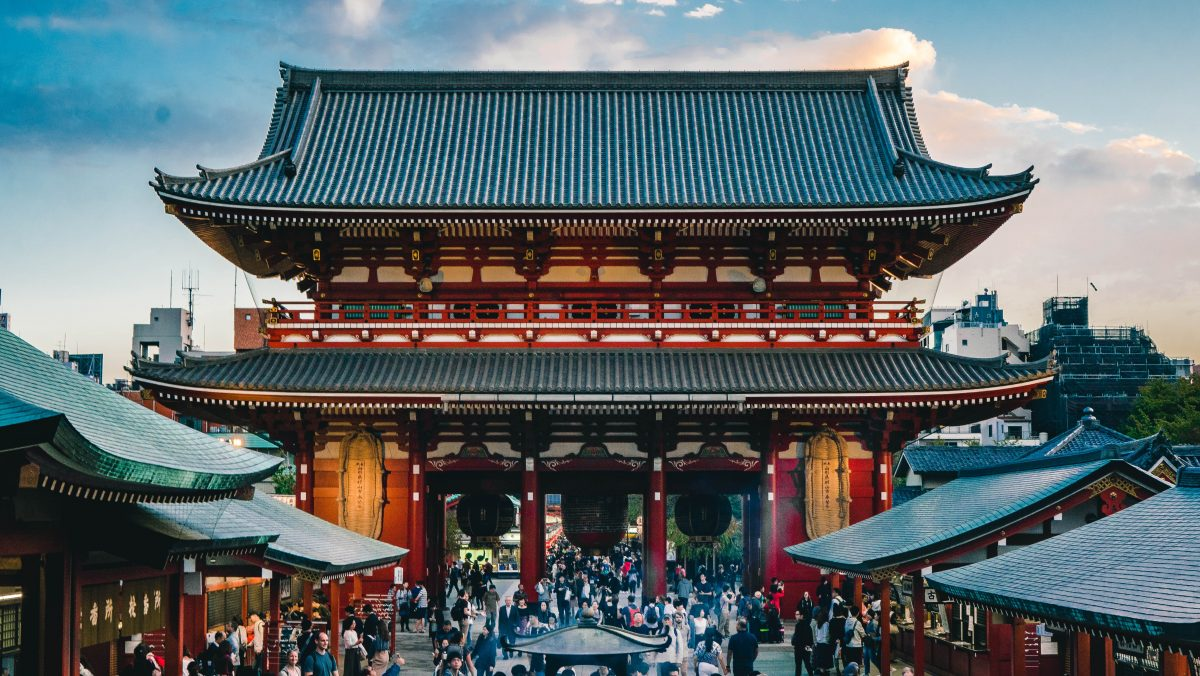 quotes about Tokyo