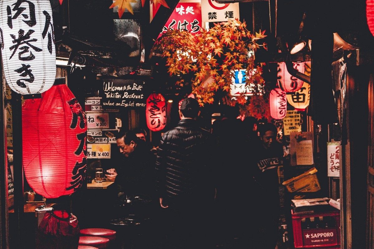 sayings about japan