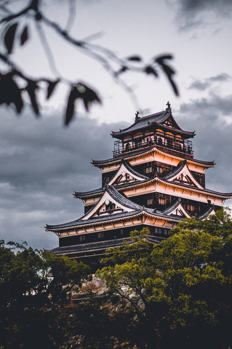 quotes about Japan