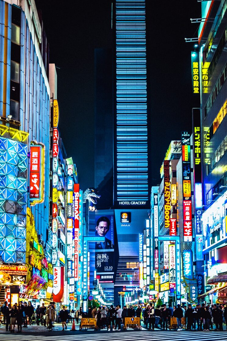 japan best pictures